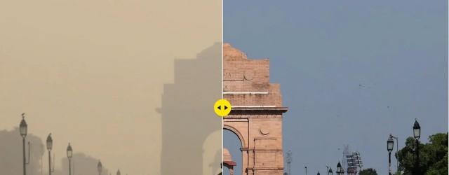 guardian-city-polution